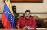 Неспокойный сон диктаторов