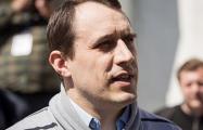Павел Северинец: На белорусских патриотов вешают ярлык националистов и продают Путину