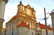 В Гродно презентовали документы из архива Бригитского костела