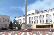 Гомельчане отреагировали на идею властей потратить $700 тысяч на флагшток
