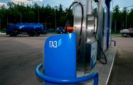 В Беларуси запретили заправку автомобилей метаном