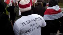 В Минске задержали рабочего в майке «За Беларусь без диктатуры»