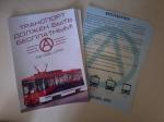 Минские анархисты — за бесплатный транспорт