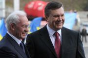Великобритания заморозила активы 18 украинских чиновников