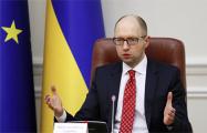 Яценюк: Украина погасит долги лишь на собственных условиях