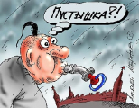 «Газпром»: Цена газа для Беларуси может вырасти до 220 долларов