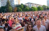 Так выглядит свободный Минск