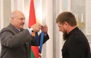 Лукашенко наградил Кадырова орденом Дружбы народов и назвал свои братом