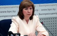 Кочанова: Ничего чрезвычайного в смене мэра Минска нет