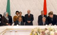 Беларусь и Словения подписали Конвенцию об избежании двойного налогообложения