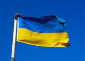 Спасибо Виктору Януковичу