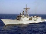 Американский фрегат захватил пиратский корабль