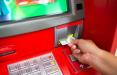 Минчане сообщают о сложностях с наличкой в банкоматах