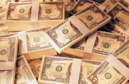 Сотрудница банка за 2013 год присвоила более 660 миллионов рублей