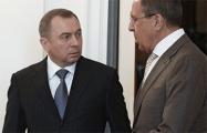 Лавров напомнил Макею о «не очень спокойном информационном фоне»