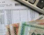 Минчане возмещают лишь 31% от полной стоимости ЖКУ