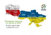 Футбольная сборная Беларуси перезимует на втором месте в отборочной группе чемпионата Европы-2012