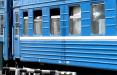 Белорусская железная дорога изменила правила проезда пассажиров
