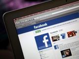 Германия запретит Facebook распознавать лица