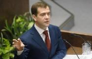Медведев: Модернизация должна стать приоритетом для всех стран СНГ