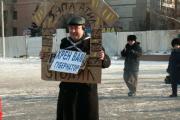 В Воронеже напомнили  об убитых в Беларуси оппозиционерах (Фото)