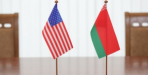 МИД Беларуси: санкции США направлены на снижение экономического потенциала нашей страны