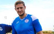Брестское «Динамо» пополнилось греческим защитником