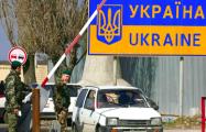 На украинско-белорусской границе начался второй этап пропуска граждан для сбора ягод