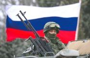РФ отправила в Иловайск и Харцызск эшелоны с вооружением