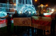 Микрорайон Шарики поддержал бастующих рабочих МТЗ