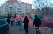 Минчане вышли на дворовый марш