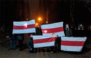 В регионах Беларуси продолжаются протесты