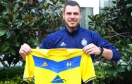 БАТЭ подписал очередного футболиста из Сербии