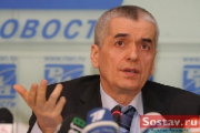 Онищенко едет в Беларусь обсуждать санитарный контроль