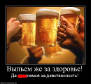 Против украинского пива в Беларуси введут ограничения