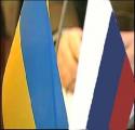 Украина предлагает России создать СП по транзиту газа