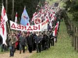 Мингорисполком разрешил шествие и митинг на «Дзяды»