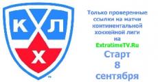 Минский «динамовец» назван лучшим защитником недели в КХЛ