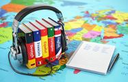 Ученые рассказали о плюсах изучения второго языка с раннего детства