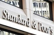 S&P резко ухудшило прогноз по экономике России