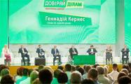 В Украине мэры Одессы и Харькова объединились для участия в выборах