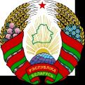 Бонус для белорусских инноваций