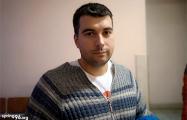 Задержан блогер MozgON