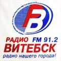 «Радио Витебск»: Песни по-белорусски мы не ставим