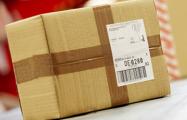 Отправить из Беларуси посылку теперь можно только в Китай и Россию