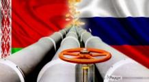 Беларусь и Россия подписали соглашение о ценах на газ