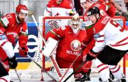 Цифры хоккейной сборной Беларуси на ЧМ, от которых шевелятся волосы