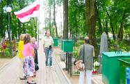Жители Минска выиграли суд о разрушении надгробий на Военном кладбище