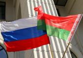 В Минске белорусские и российские чиновники утвердят бюджет Союзного государства