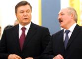 Комбинатор Янукович